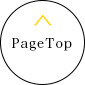 Page Topへ